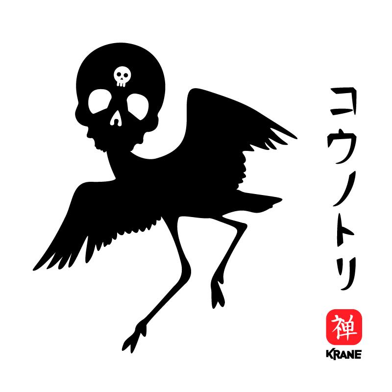Japan krane by Krane